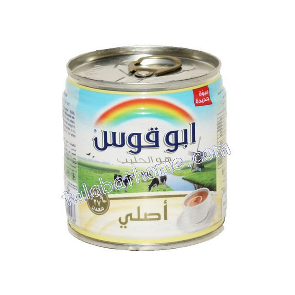 AbuQahat
