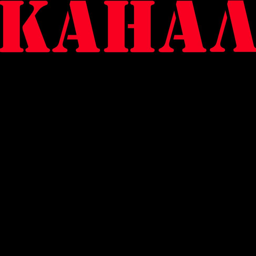 Radio-Kanal77