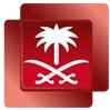 Radio Jeddah