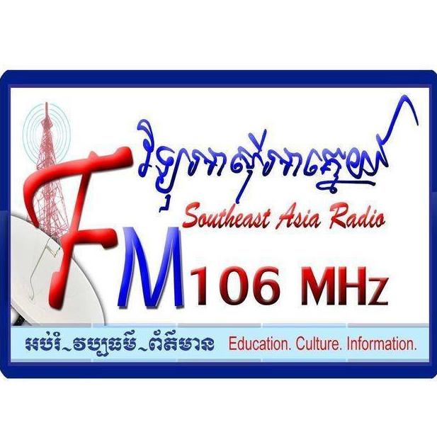 Sea Radio FM106MHz