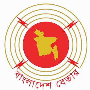 Bangladesh Betar Traffic