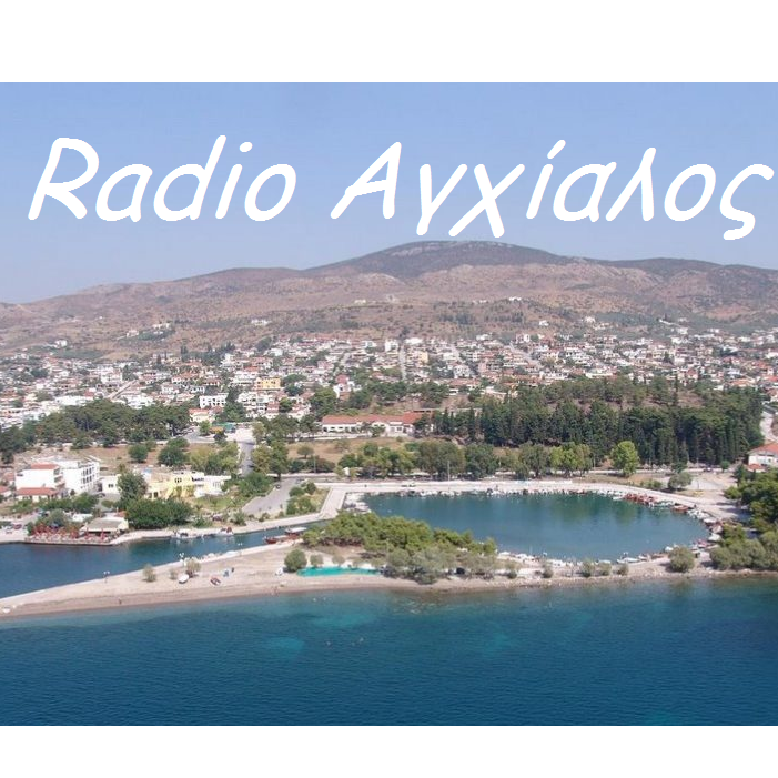 Radio Agxialos Volos Greece