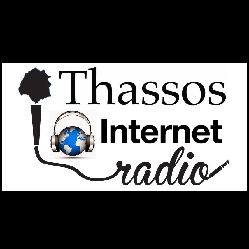 Thassos Radio