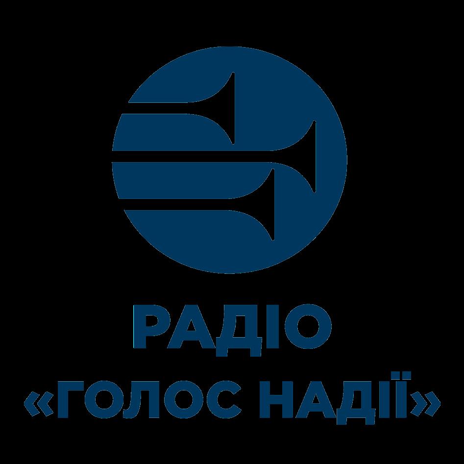 Radio.Hope.UA | Radio Golos Nadii