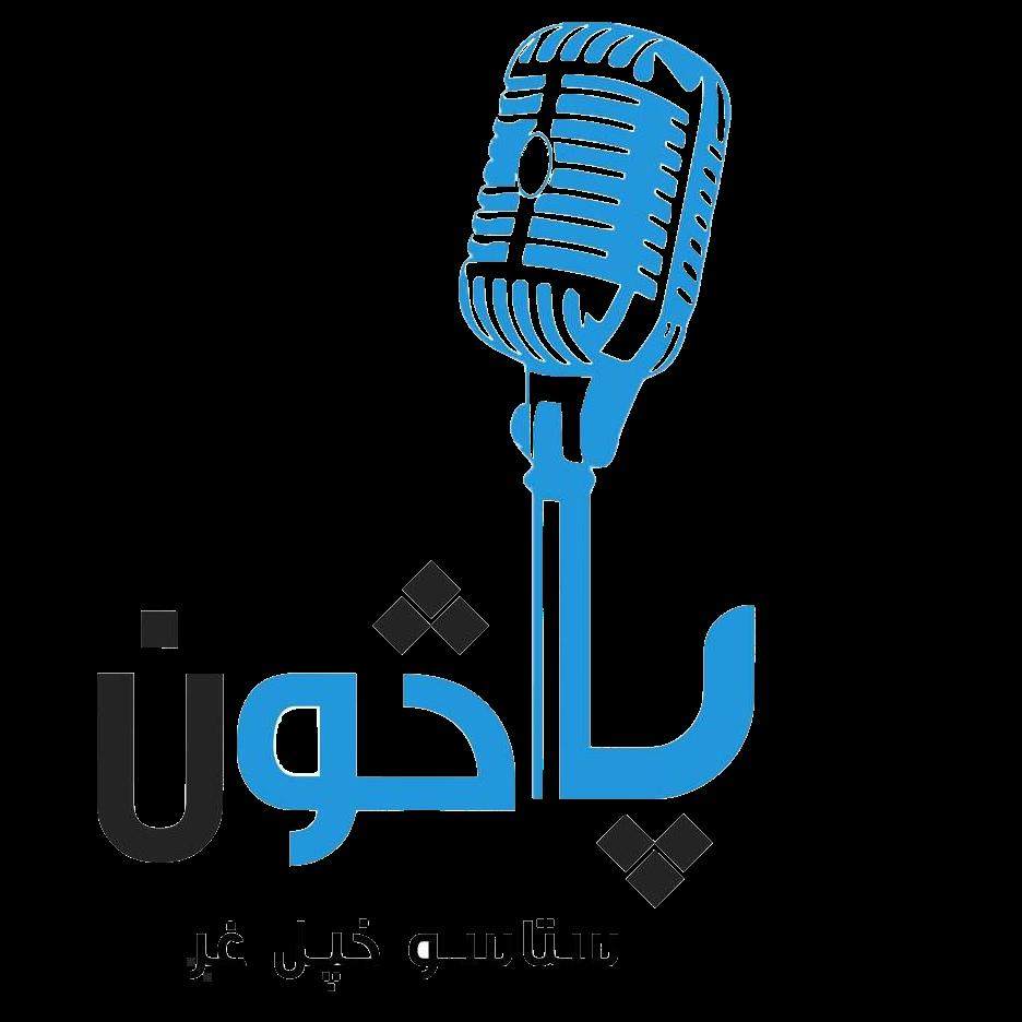 Pasoonghag Radio