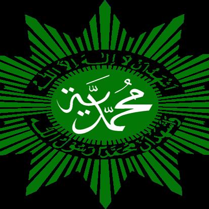 Radio Muhammadiyah YOGYAKARTA