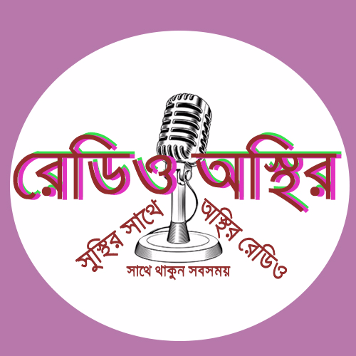 Radio Osthir