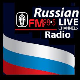 Russian FM 98.5 live Channels Radio