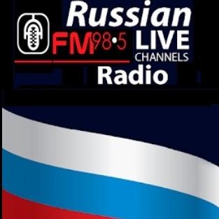 Russian FM 98.5 STEREO live
