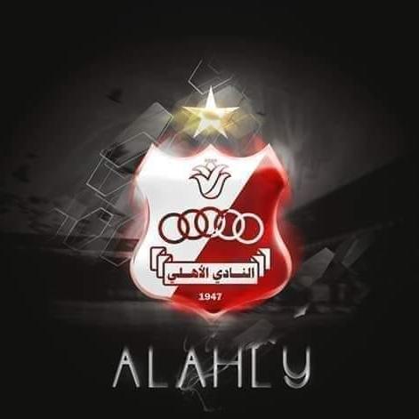 Do Libya FM