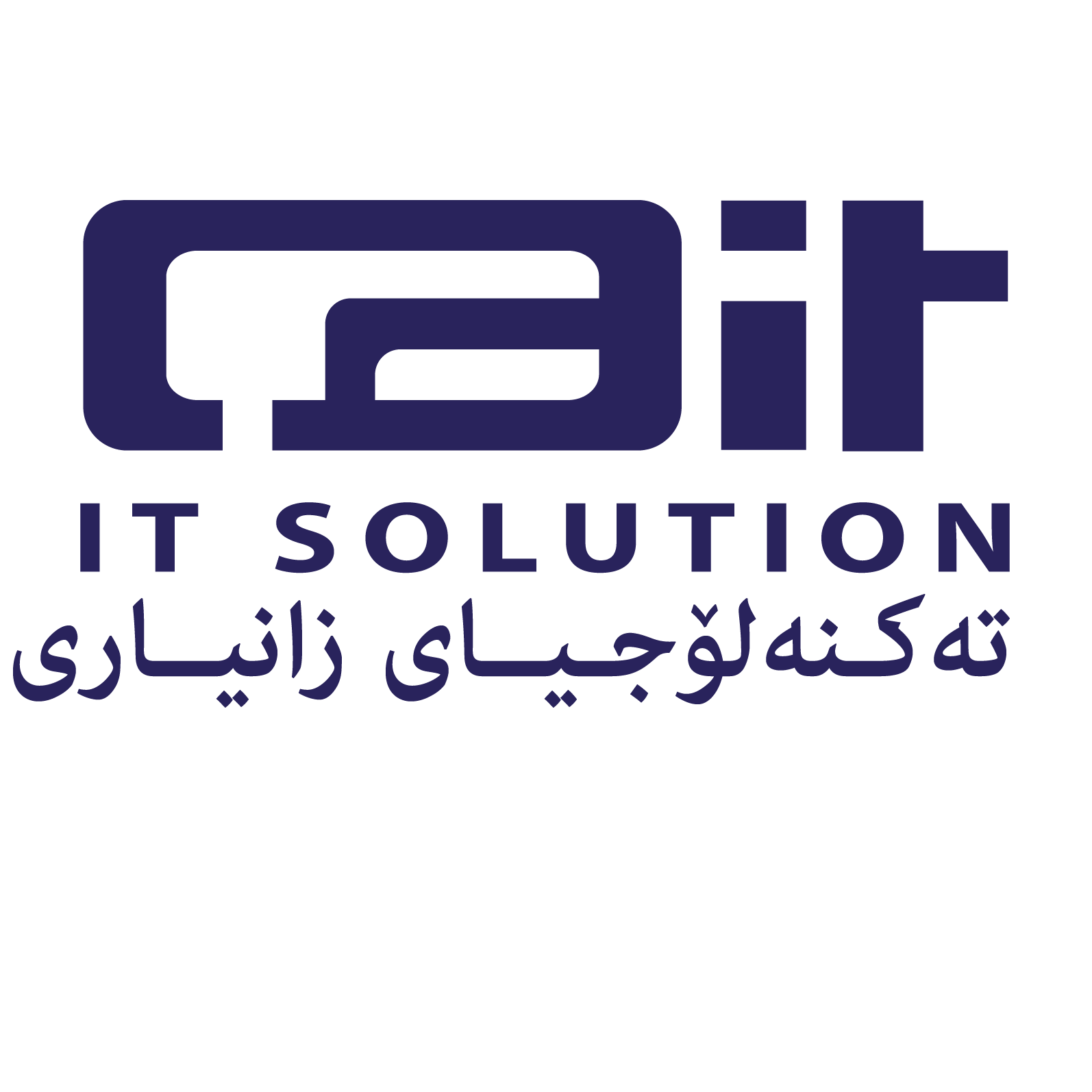 Atit Radio Station