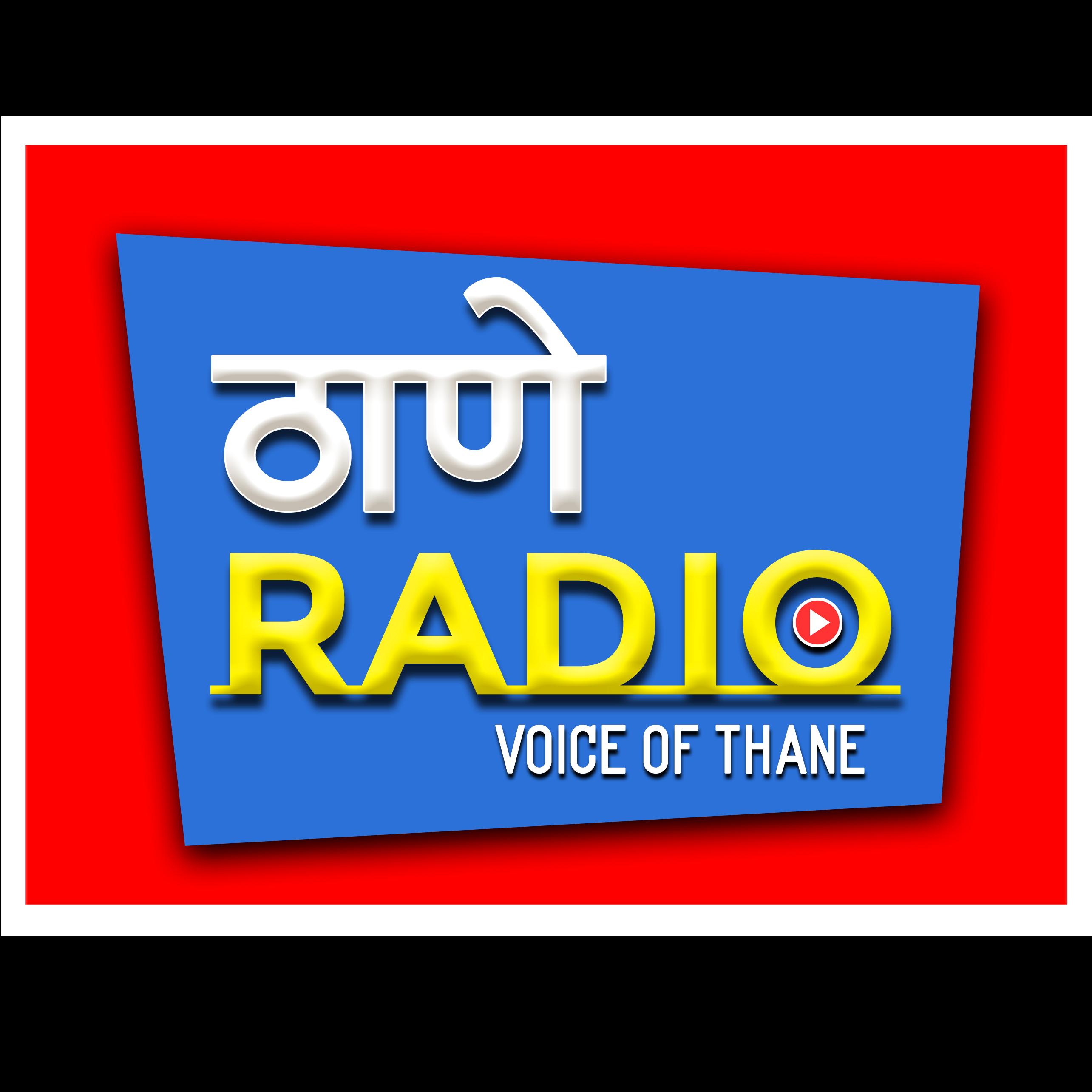 Thane Radio
