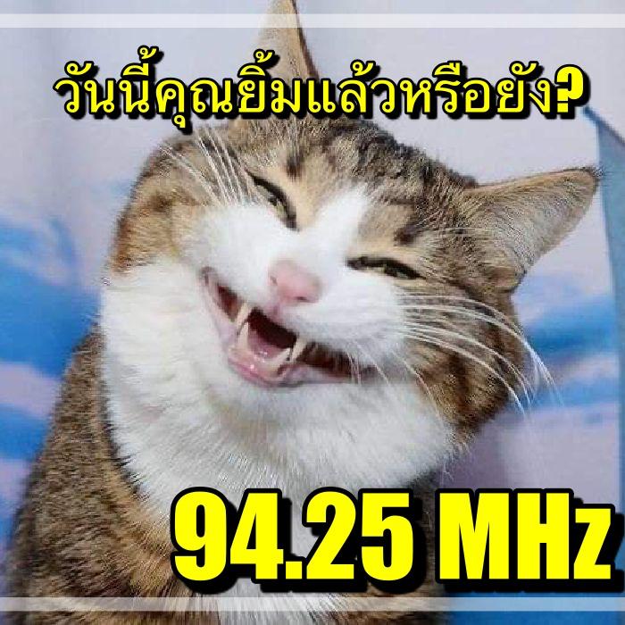 94.25 MHz Saraburi