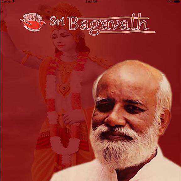 Sri Bagavath