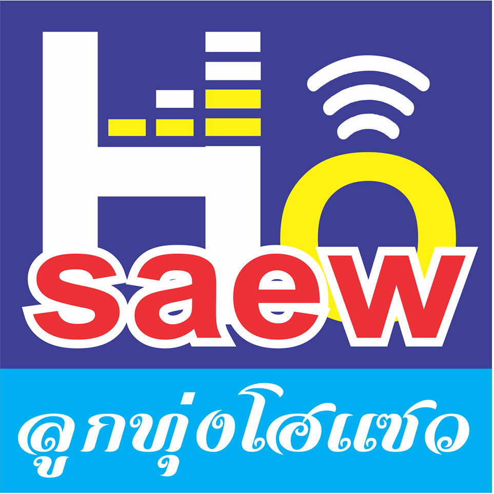 Siangthai Radio
