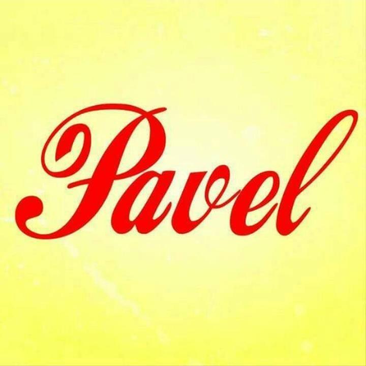 Loja Pavel