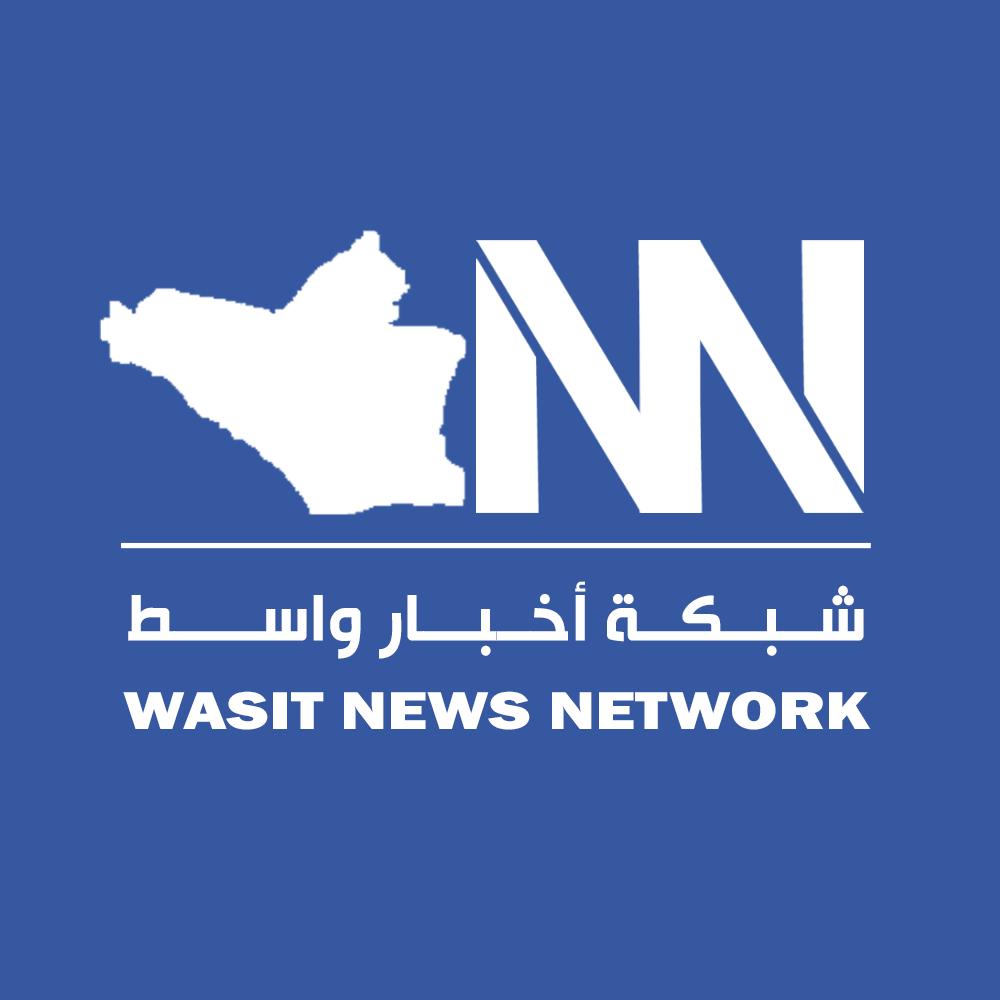 Wasit News Radio