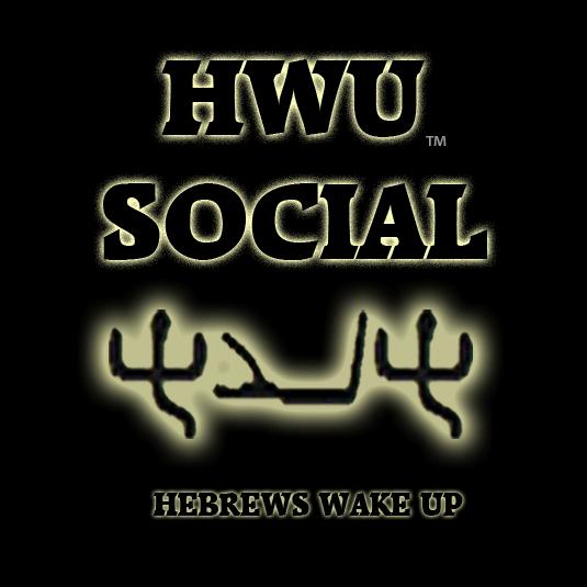 HWU Social