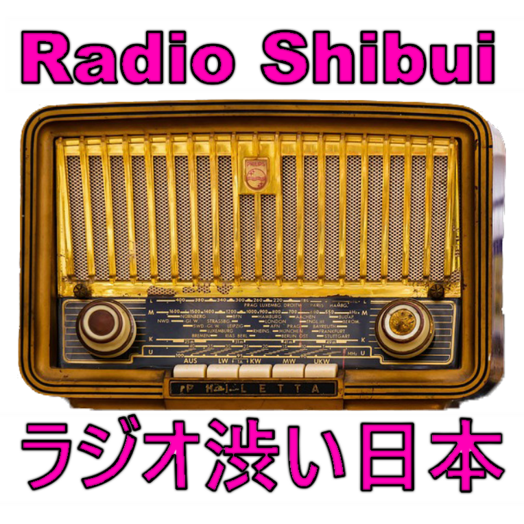Radio Shibui Japan - RSJ