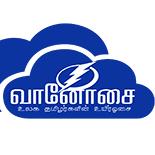 Vaanosai FM Tamil