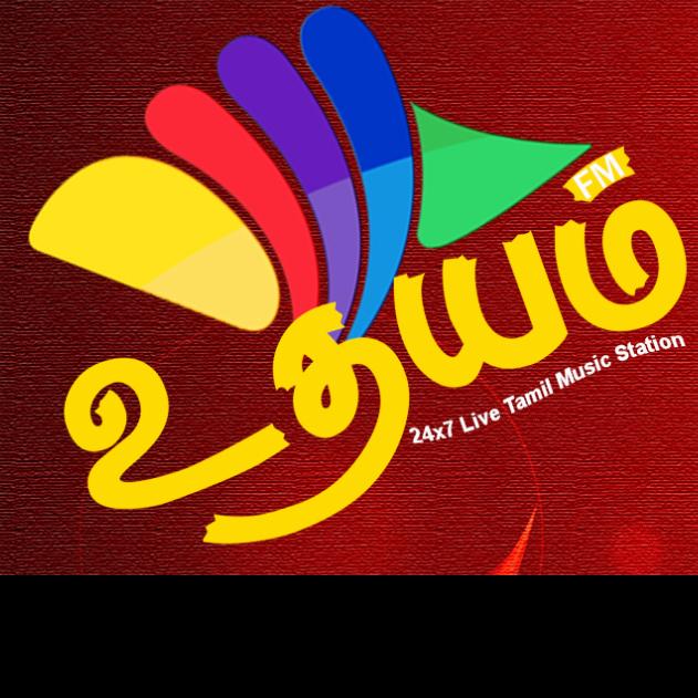 Uthayam FM Tamil Radio Station
