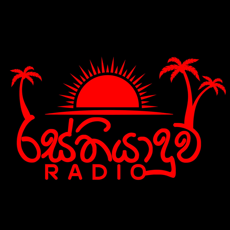 Radio Rasthiyaduwa