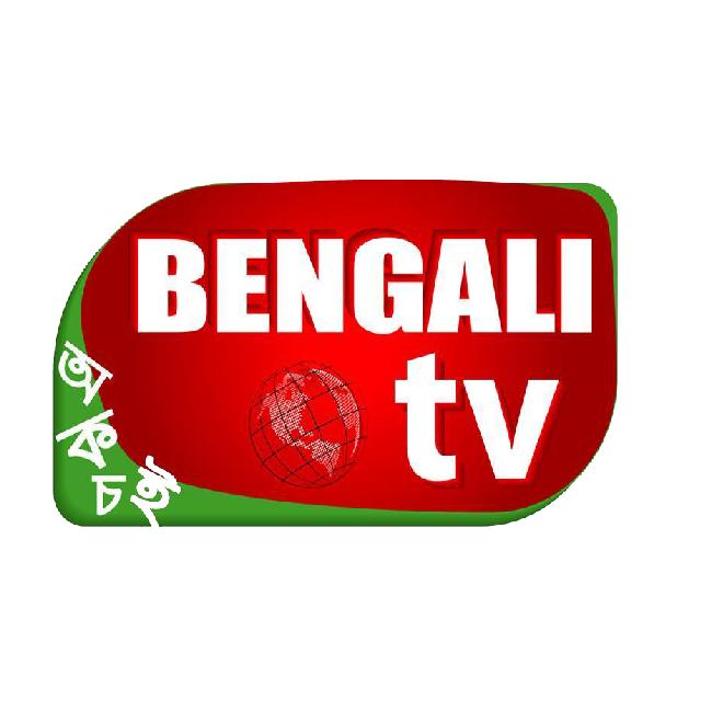 Bengali Radio