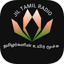 Etamil Radio