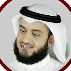 Quran 247 Alexa