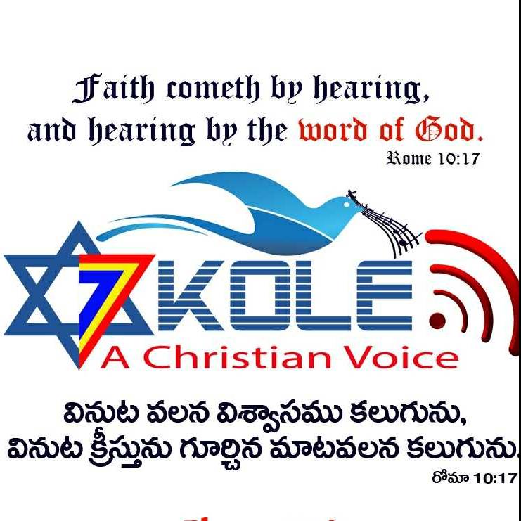 wordvoice7