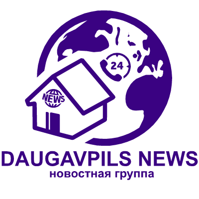 DAUGAVPILS NEWS