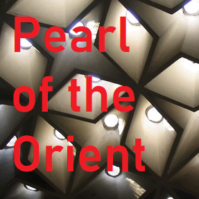 Pearl of the Orient Radio