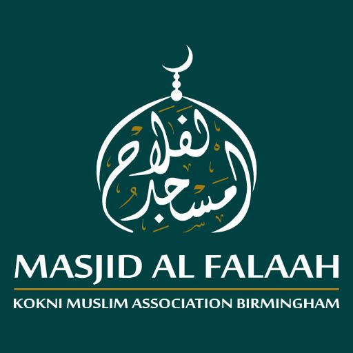 KMAB Masjid Al Falaah