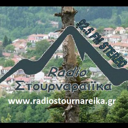 Radio Stournareika 92.5 | Trikala | Greece | Hellas | Greek Music