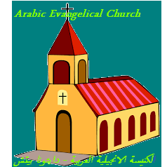 Daytona Arabic Evangelical