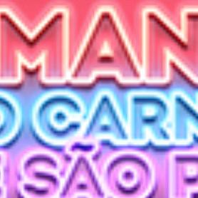 Amantes do Carnaval SP