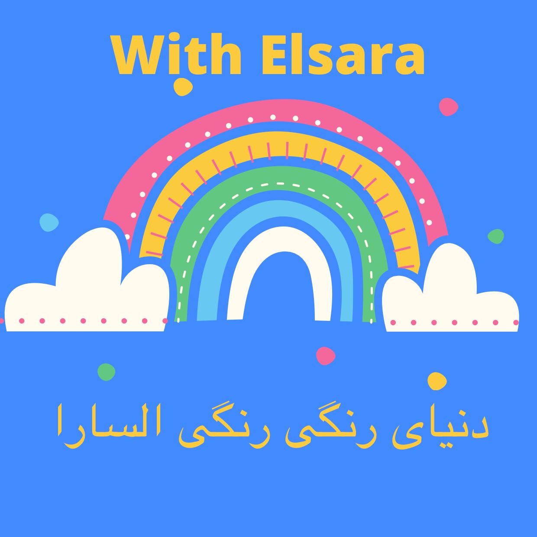 With Elsara