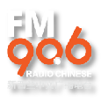 FM90.6 (Chinese Radio in New Zealand)