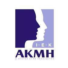 IEK AKMH Debate