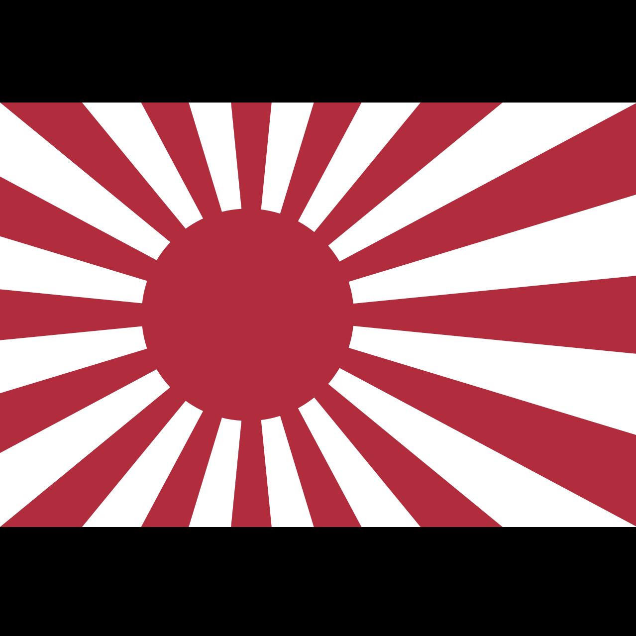 Japanese Military Music