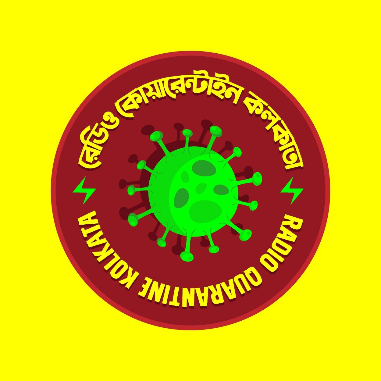 Radio Quarantine Kolkata