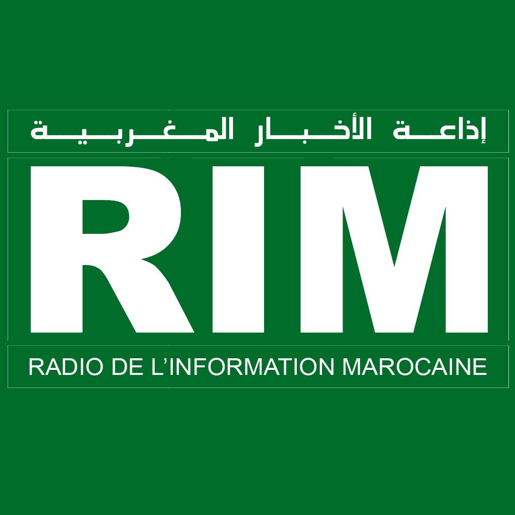 RIM Radio backup