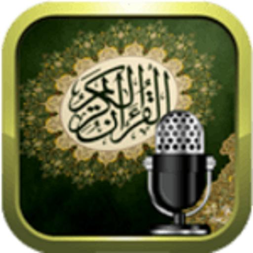 Radio Quran 1