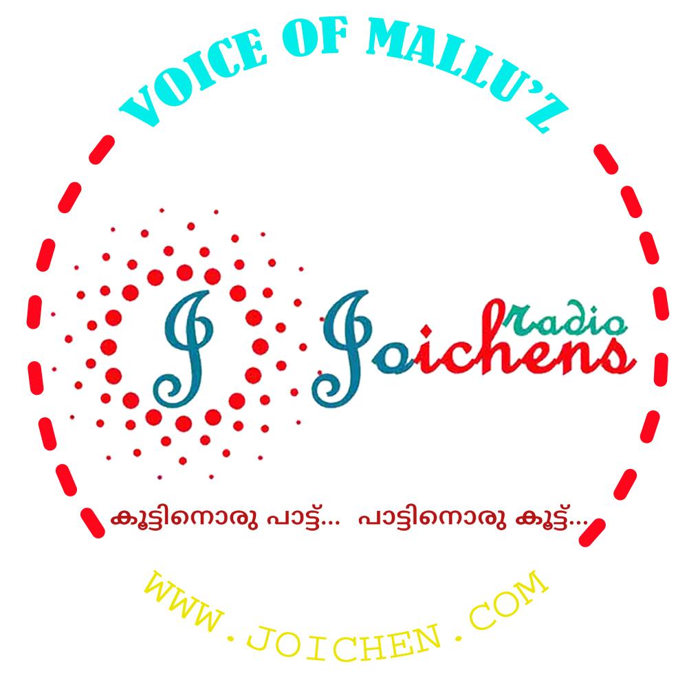 JOichen's Radio-Malayalam Hindi Tamil Hits Live News www.JOichen.com