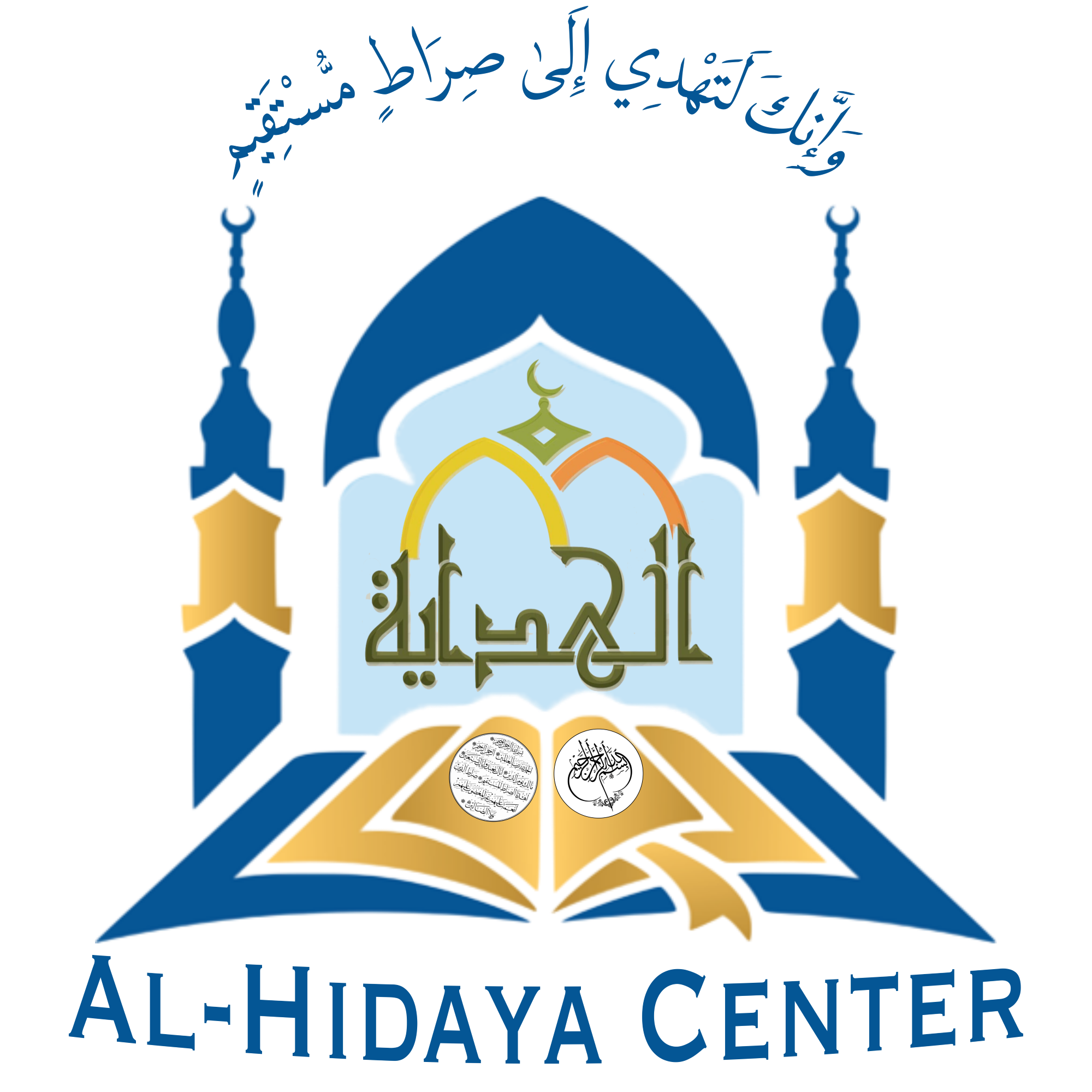 AlHidaya Islamic Center