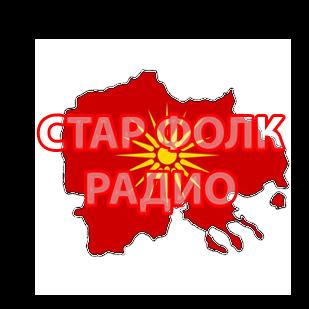 Star Folk radio - Macedonia