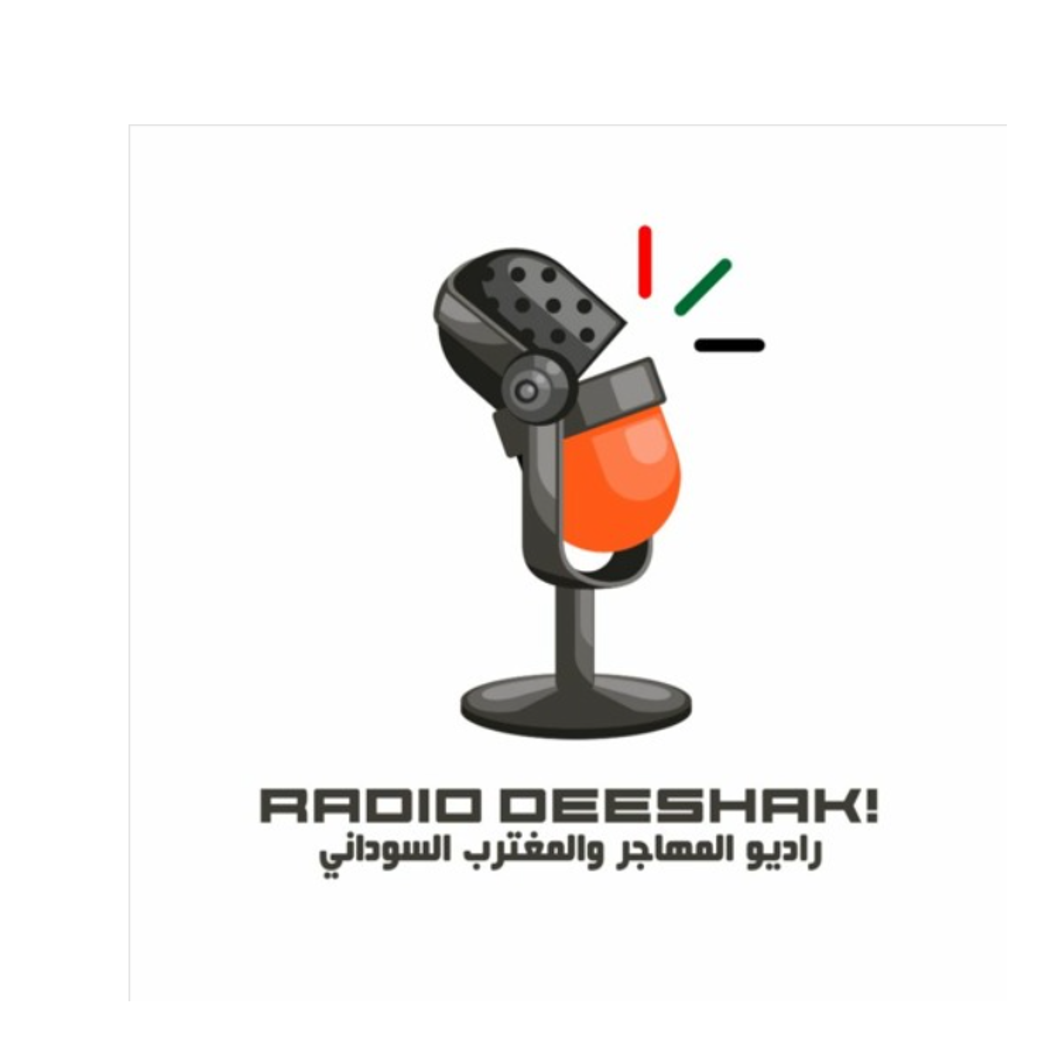 Radio DeeShaK- Sudan