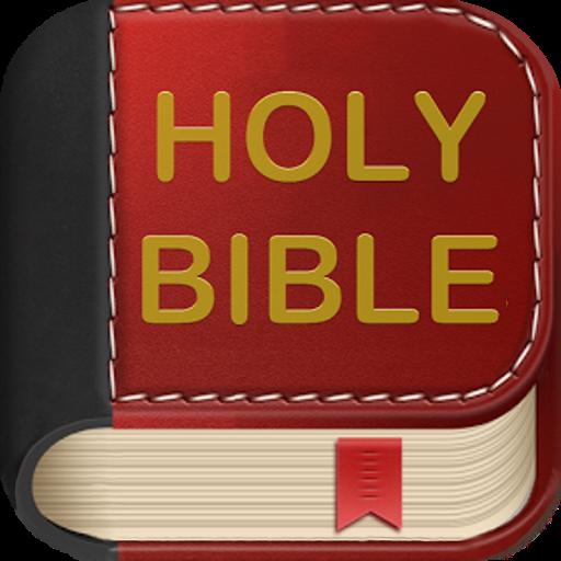 Aigle Branham: LA Bible