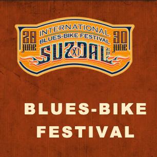 Blues-Bike Festival Suzdal