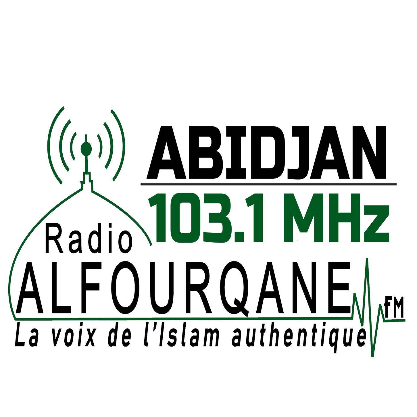 ALFOURQANE